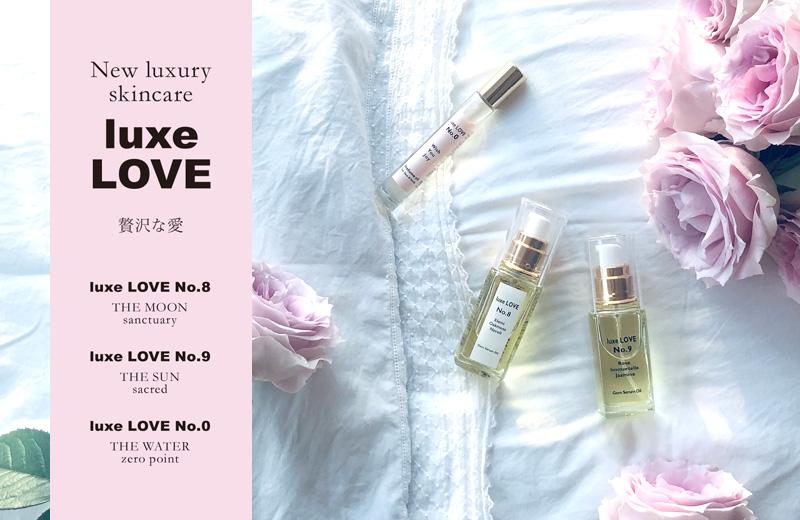 luxe LOVE リュクス・ラブ 贅沢な愛